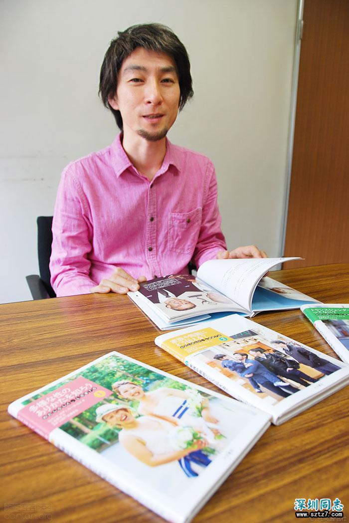 日本新书帮助学生和老师了解LGBTQ